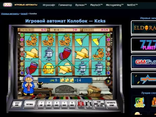 Казино blackjack игра для профессионалов